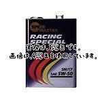 【スピードマスターエンジンオイル】RACING SPECIAL 1リットル(SAE:5W-50)