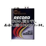【スピードマスターエンジンオイル】RECORD 1リットル(SAE:15W-50)