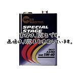 【スピードマスターエンジンオイル】SPECIAL STAGE 1リットル(SAE:5W-40)