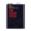 PRO RACING SPECIAL5W-50